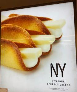 東京駅 お土産 おすすめニューヨークパーフェクトチーズ