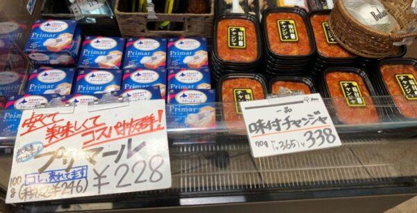本場韓国でキムチと並ぶ大人気のおつまみ【チャンジャ】カルディから発売中!