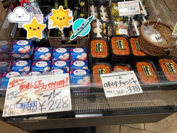 韓国でキムチと並ぶ大人気おつまみ【チャンジャ】カルディから発売中!