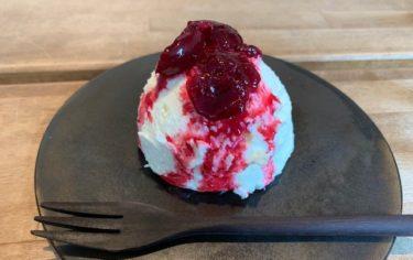 一生に一度は食べてほしい絶品のレアチーズケーキ【東向島珈琲店】