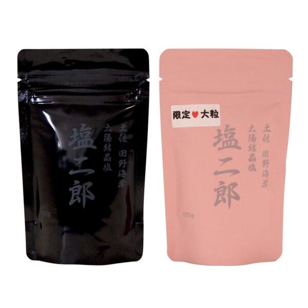 日本一受賞のスイーツ!「田野屋塩二郎を使ったシューラスク」がカルディで発売してた!