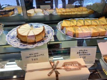 美容と健康を考えているなら【中目黒 ヨハン】のチーズケーキをおすすめします