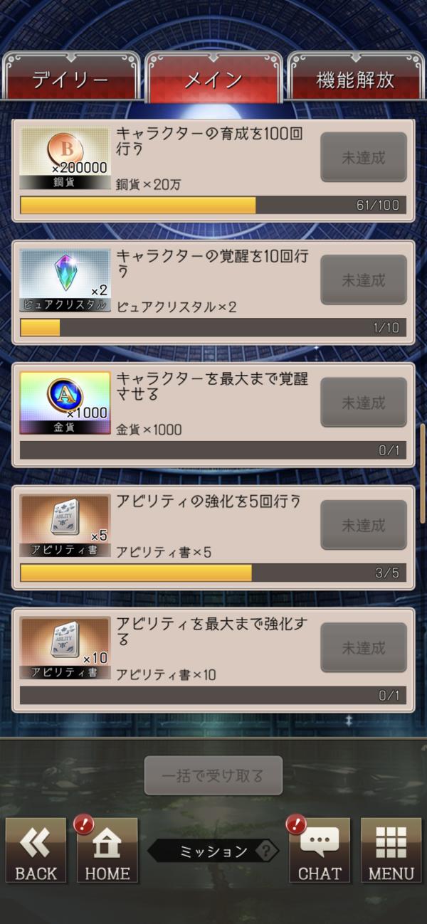 【偽りのアリス】超簡単!ピュアクリスタルの入手方法まとめ!