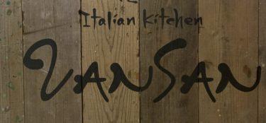 【イタリアンキッチンVANSAN】炙りチーズケーキ・かけ放題パスタあります!