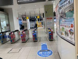 中目黒駅から歩いて1分のタピオカ店!茶巷(チャシャン)に行ってみた!