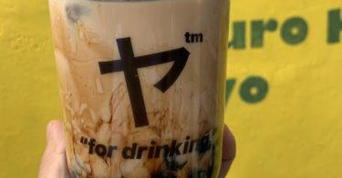 中目黒駅から歩いて2分!【三茶ヤ】はタピオカのこだわりがすごい!