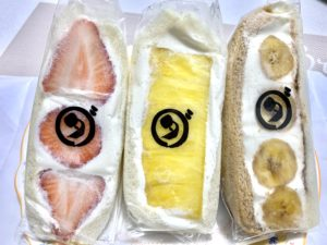 コロナの影響でダイワスーパーのフルーツサンドが消える!?