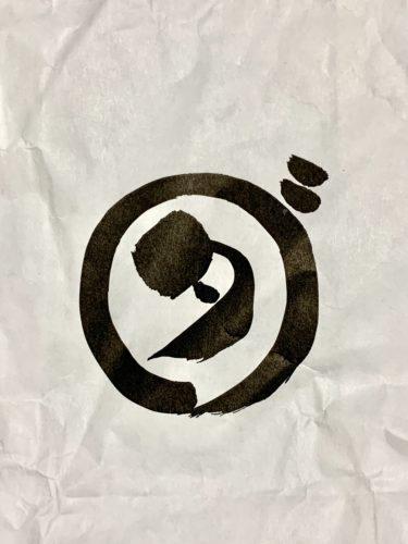「ダカフェ」東京・恵比寿に10月8日オープン!【ダイワスーパーのカフェ】