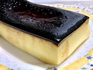 成城石井の新商品!【マスカルポーネのもっちりイタリアンプリン】を食べてみた!