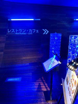【写真付き】迷わない!cuisine subzero(キュイジーヌ サブゼロ)の行きかた・アクセス方法!