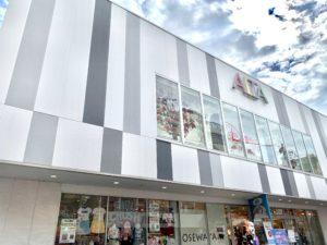 原宿で映えるスムージー!【スムージーラボ】1号店がオープンしたので行ってみた!