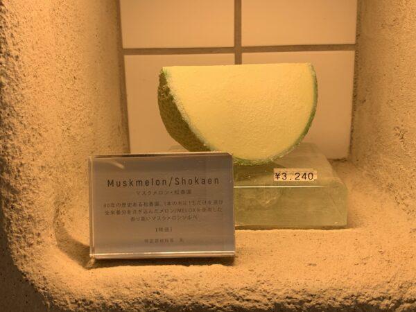 高級アイスが東京駅に!【ポアール・デ・ロワ】丸ごとフルーツアイス!
