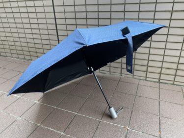 男性におすすめな折り畳み日傘はどれ?恥ずかしくない日傘は?