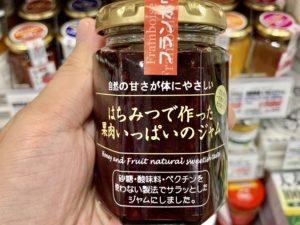 """成城石井のおすすめ""""無糖ジャム""""まとめ!"""