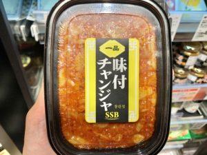 【カルディおつまみ】ビールにぴったりなおつまみ5選!!