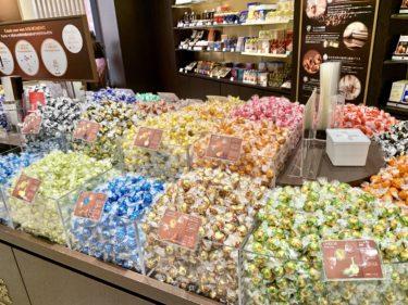 【どこが一番安い?】リンツのチョコレートはコストコがお買い得!