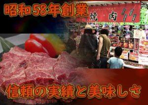 【おうち焼き肉】楽天で買える!5,000円以下のお肉セットおすすめ5選!