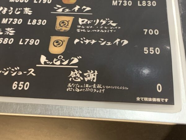 東京初!「ダカフェ」が恵比寿にオープン!【ダイワスーパーのカフェ業態】