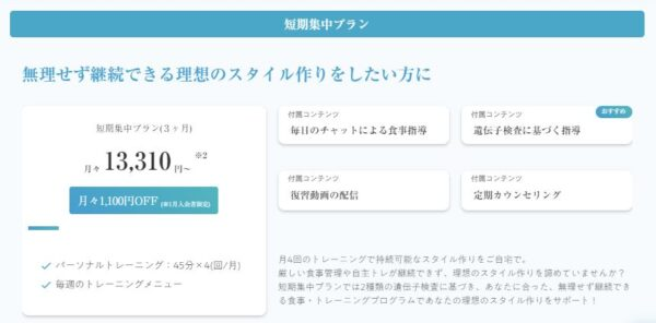 オンラインフィットネス5社を徹底比較!口コミ人気や特徴・評判など【おすすめはどこ?】