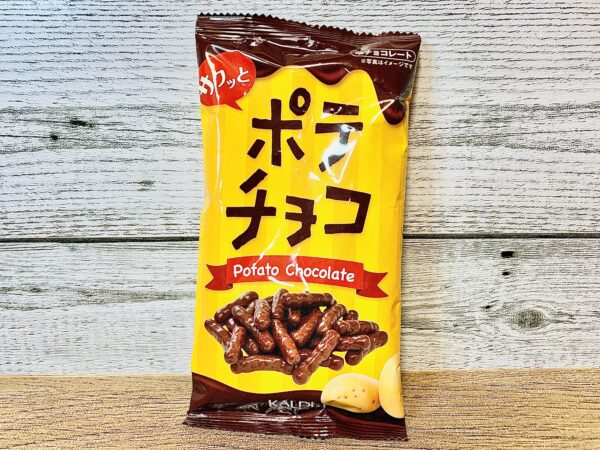 【カルディ】サクッとポテチョコのレビュー!