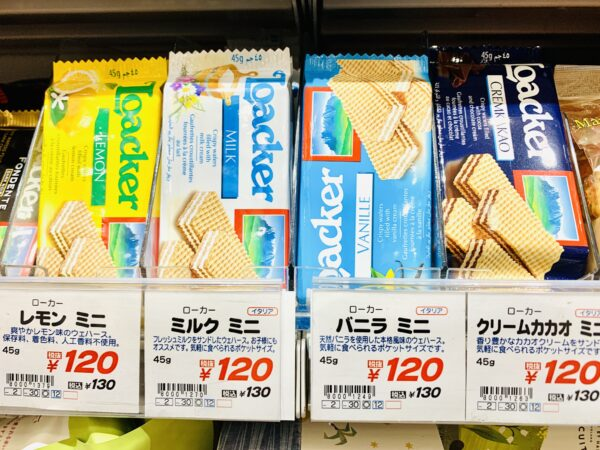 【成城石井】Loacker(ローカー)ウエハース クワドラティーニ レモンのレビュー!