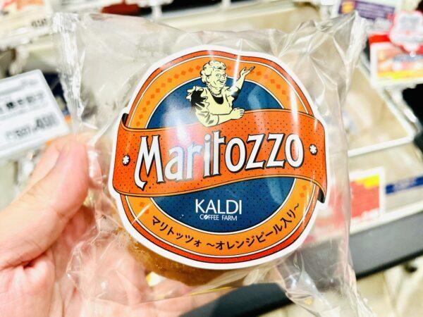 【カルディ】マリトッツォのレビュー!【解凍時間などをまとめました】