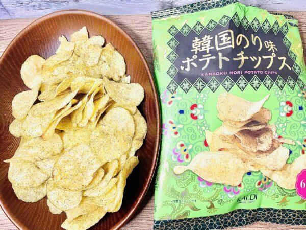 【カルディ】韓国のり味 ポテトチップスのレビュー!