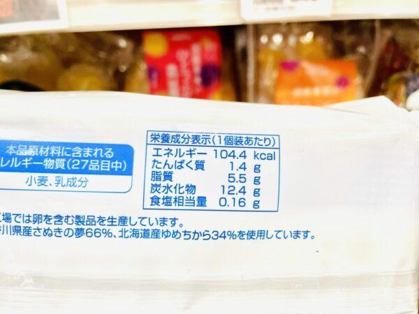 【成城石井】楽天の総合評価☆4.5以上!「ラスク・パリジャン バニラ」のレビュー!