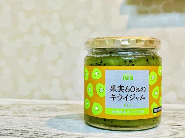 【成城石井】ピリピリしない「果実60%のキウイジャム」レビュー!